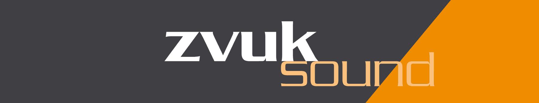 Jirka Vacek - světla - zvuk - audio - disco - DJ na svatbu